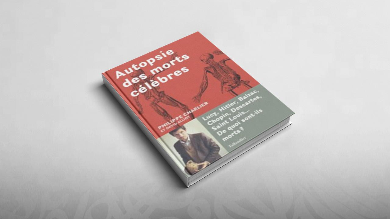 كتب, تشريح الوفيات الشهيرة, فيليب تشارلي, قراءات كتب