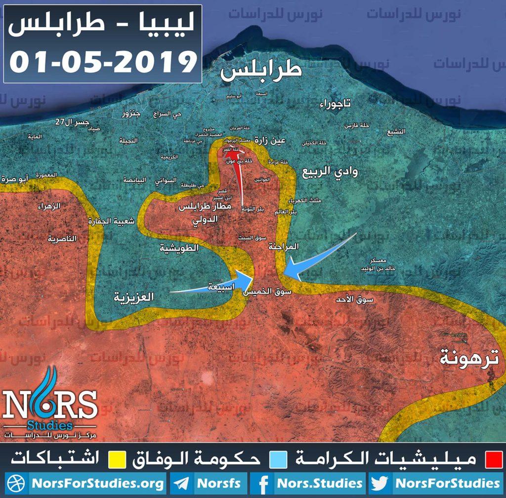 طرابلس، مناطق السيطرة