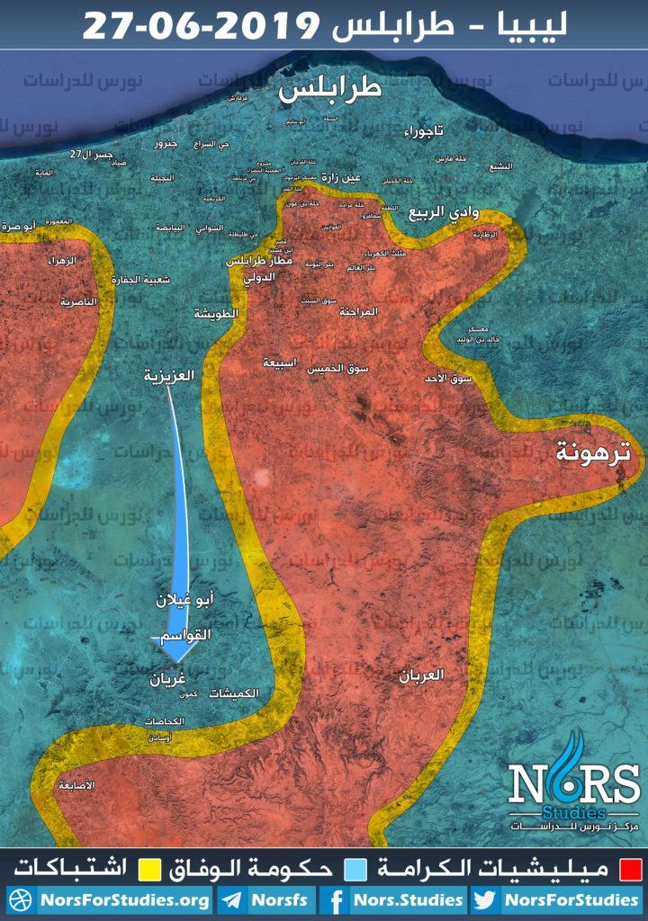 ليبيا، طرابلس، مناطق السيطرة