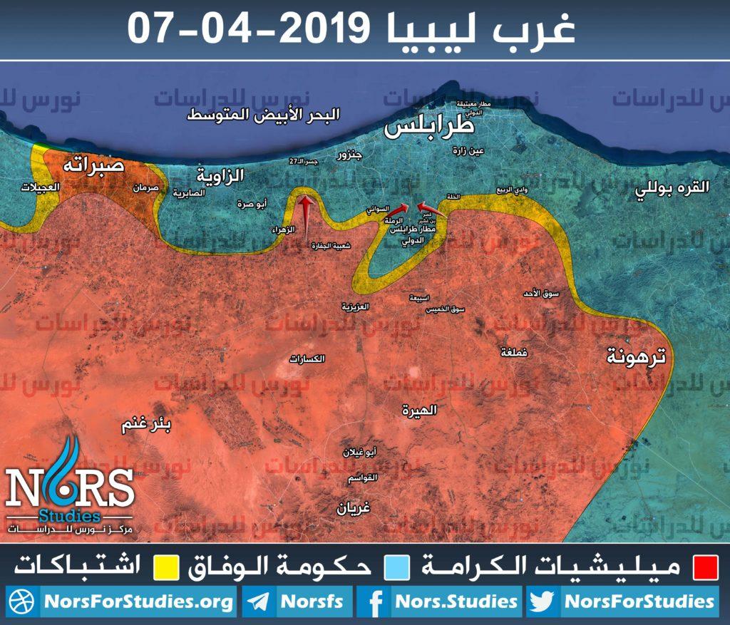 طرابلس، حفتر، الحملة العسكرية