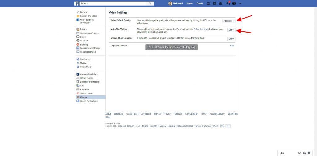 تغيير إعدادات الفيديو في موقع فيسبوك