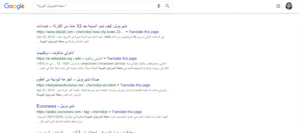 بحث عبارة محددة بحث جوجل