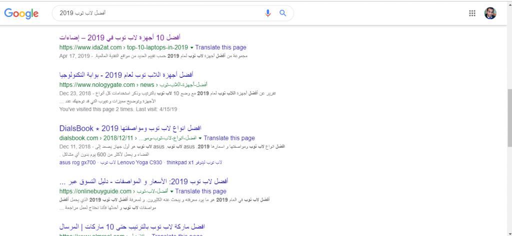 بحث كلمات مفتاحية بحث جوجل