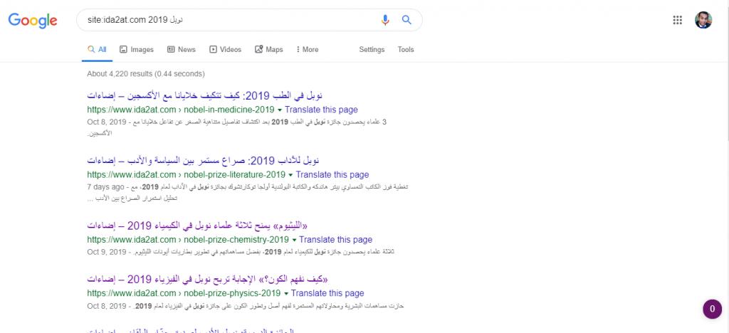 بحث موقع معين بحث جوجل
