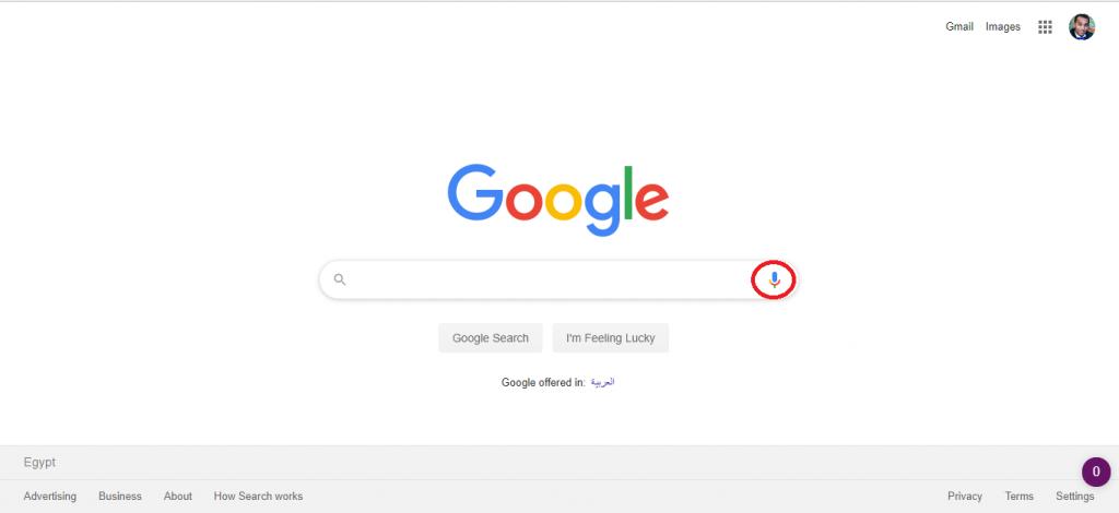 بحث صوتي بحث جوجل