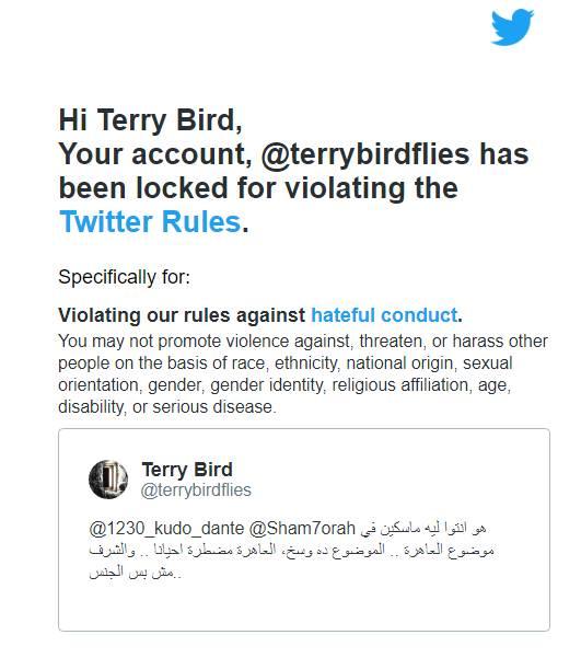 غلق حساب وائل إسكندر الجديد على تويتر