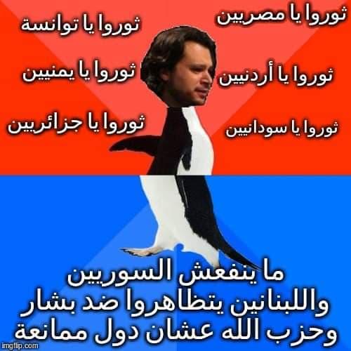 كوميك ساخر يوضح الاعتقاد في تباين آراء تميم البرغوثي بخصوص الثورات العربية