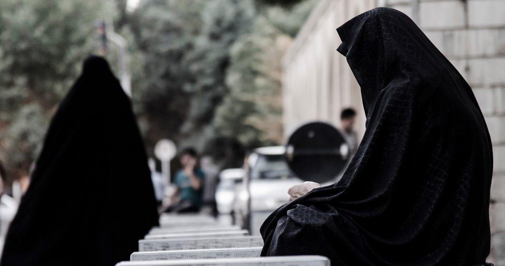 إيران زي نساء