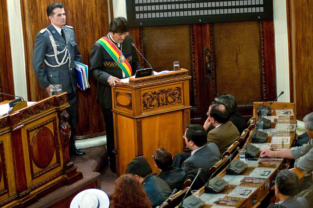 الرئيس البوليفي السابق إيفو موراليس يلقي خطابا (أكتوبر/تشرين الأول 2008)