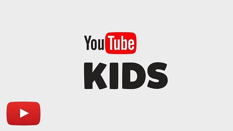 يوتيوب أكثر أمانًا للأطفال