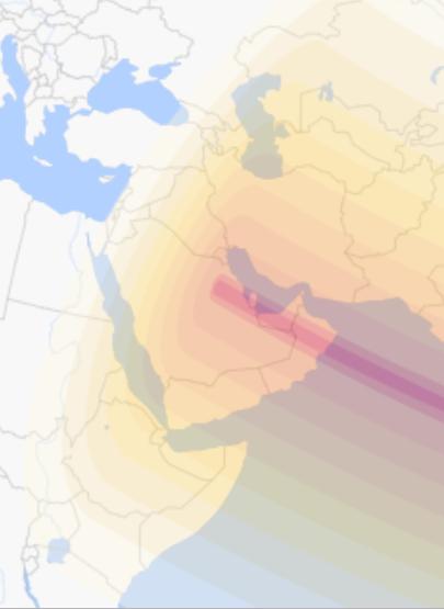 كسوف شمس الجزيرة العربية