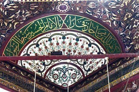 قبة مقام الإمام الحسين