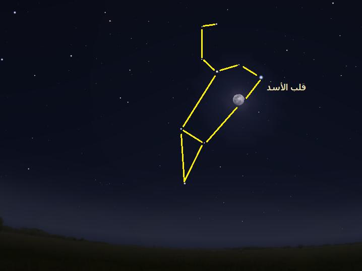 نجم قلب الأسد Regulus فلك سماء الليل السماء الليلة
