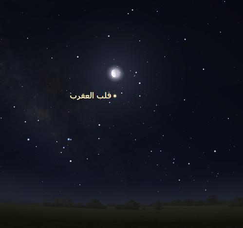 نجم قلب العقرب Antares فلك سماء الليل السماء الليلة