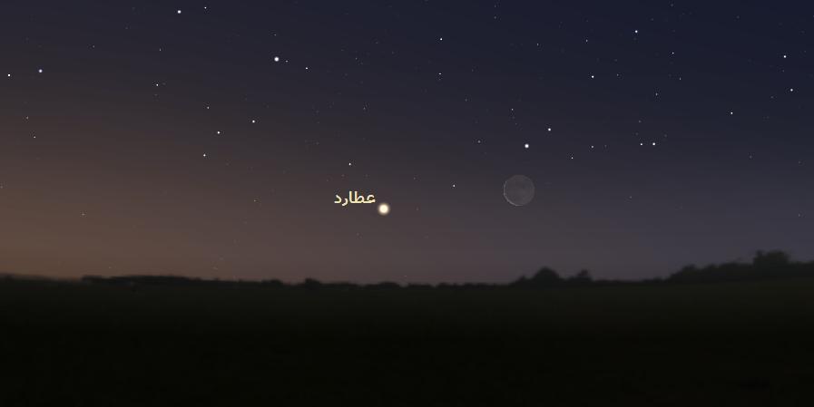 كوكب عطارد فلك سماء الليل السماء الليلة