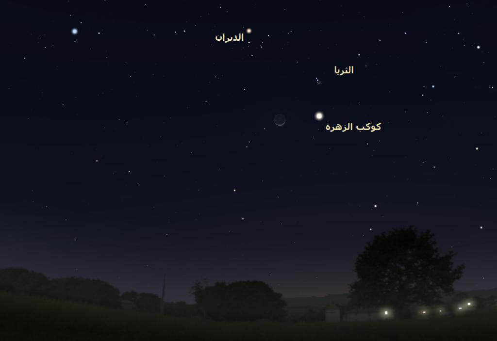 كوكب الزهرة والعنقود النجمي الثريا ونجم الدبران فلك سماء الليل السماء الليلة