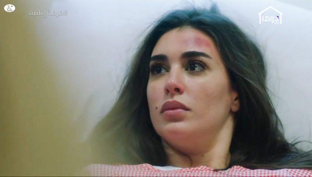 ياسمين صبري عقب حادثة مهددة للحياة ضمن أحداث مسلسل فرصة تانية