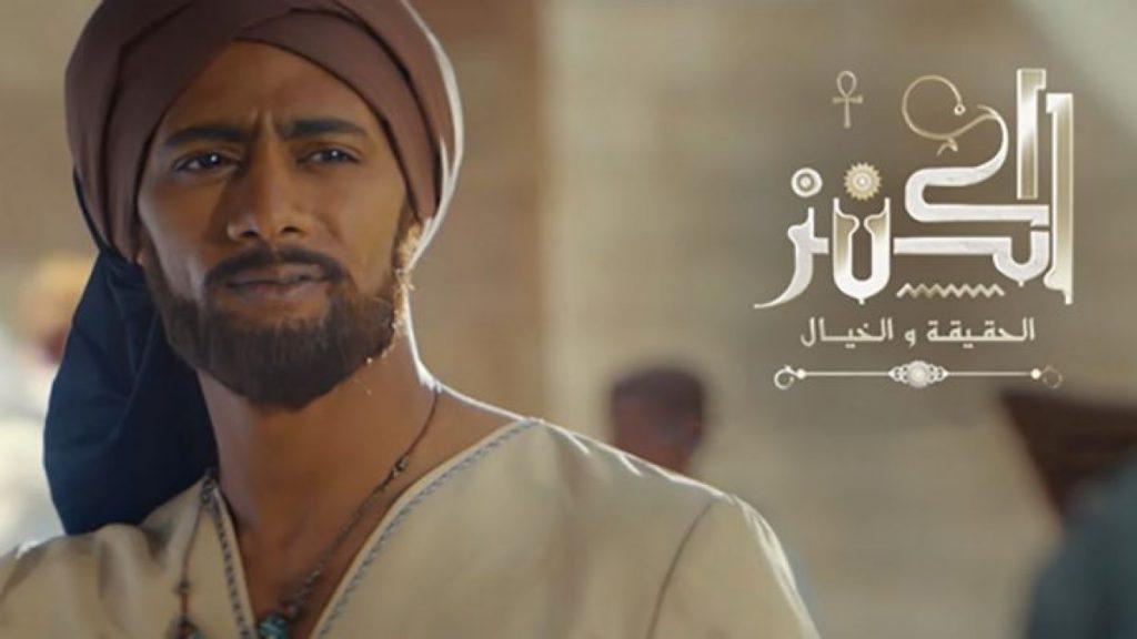 محمد رمضان من فيلم الكنز - إخراج شريف عرفة