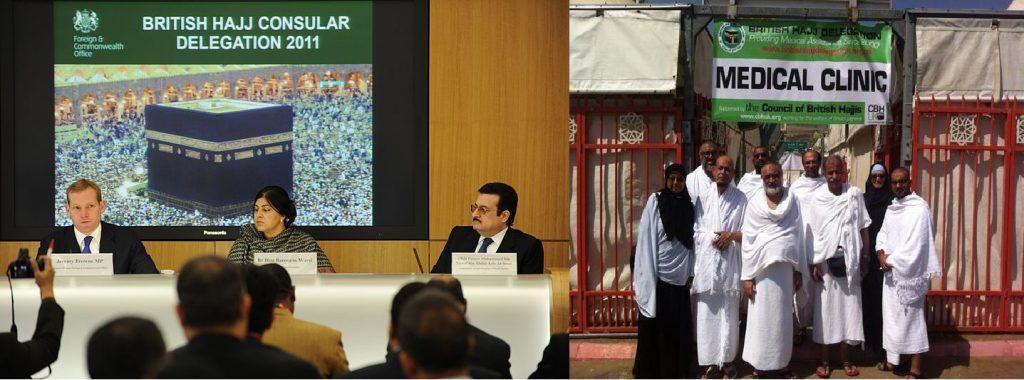 بعثة الحج القنصلية البريطانية 2011 وعيادة الحج البريطانية في مكة المكرمة 2013