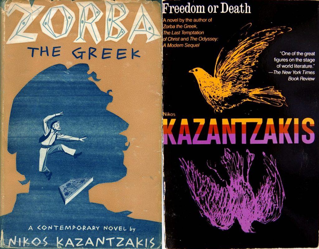 غلاف الطبعة الإنجليزية من الحرية أو الموت و زوربا اليوناني
