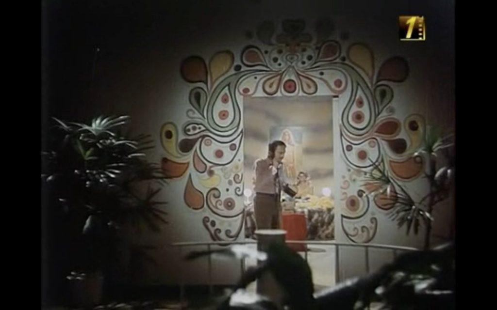 لقطة من فيلم المذنبون