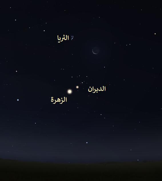 القمر يقف إلى جوار الثريا أسفلهما الدبران Aldebaran والزهرة