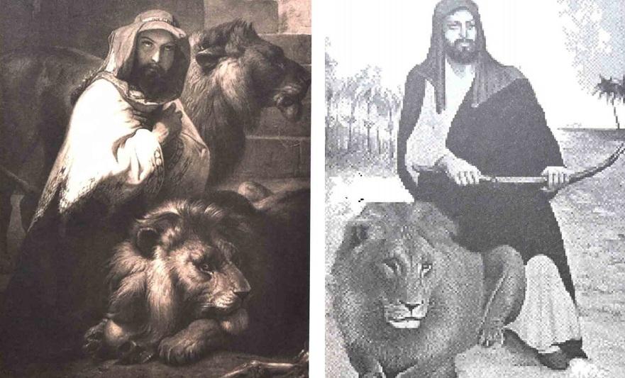 إلى اليمين لوحة علي بن أبي طالب مع أسد وإلى اليسار لوحة «النبي دانيال في جُبّ الأسد» لهوراس فيرنيه