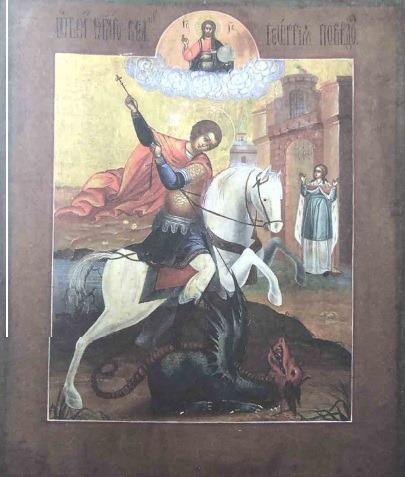 أيقونة القديس جورج يصرع التنين