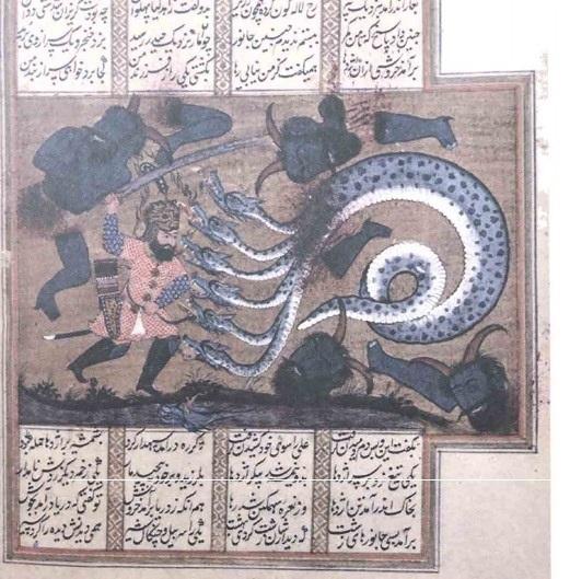 منمنمة فارسية للإمام علي يصرع التنين ذا الرؤوس الستة