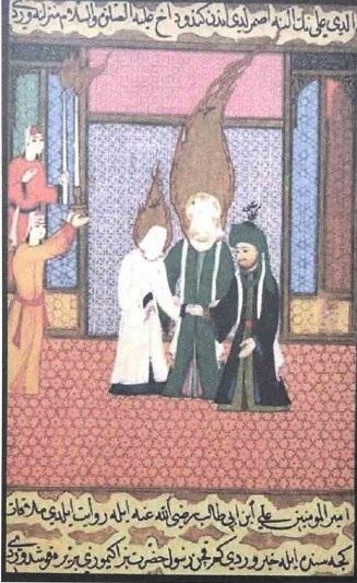 منمنمة تركية من القرن الثامن عشر لعقد قران علي وفاطمة رضي الله عنهما، ووجه النبي وفاطمة محجوب لحرمة تصويرهما