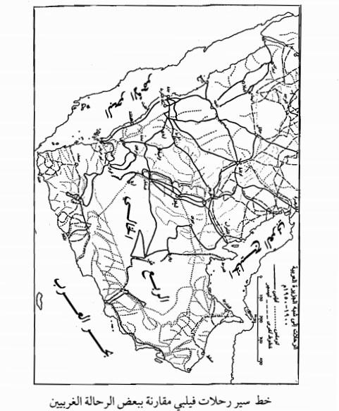 خط رحلات الضابط البريطاني جون فيلبي