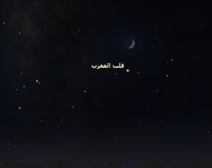 سماء الليل سبتمبر رصد فلكي