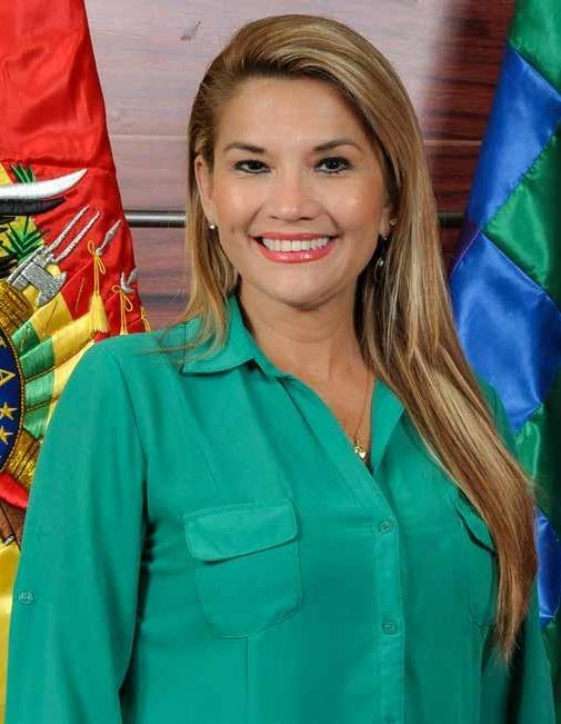 جيانين آنييز