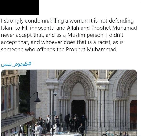 مُسلم يُدين هجمات فرنسا عبر حسابه على تويتر، ويعتبر أنها تعارض مبادئ الدين