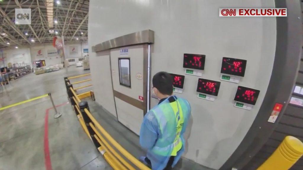 اللقاح الصيني سينوفارم