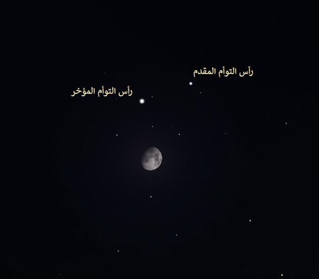 نجوم الشتاء رصد فلكي خريطة المساء السماء ليلا القمر