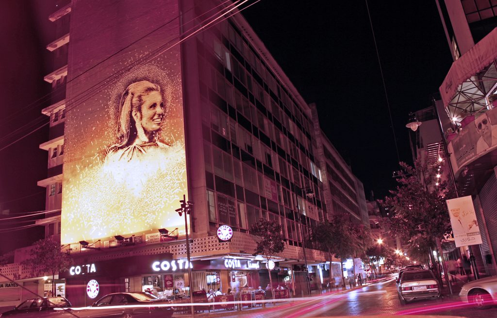 شارع الحمراء في مدينة بيروت
