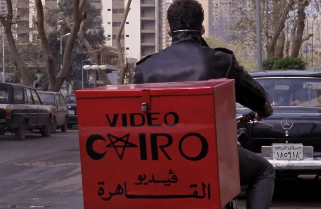 من فيلم أيس كريم في جليم - إخراج خيري بشارة