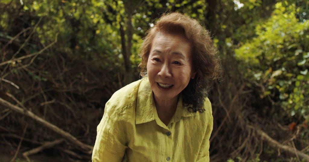 يون يوه جونج في ميناري