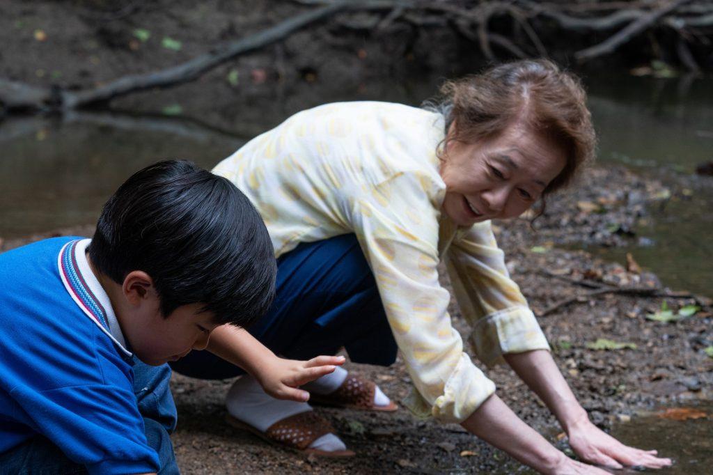 ألان كيم ويون يوه جونج