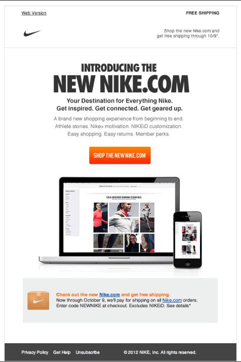 رسالة بريدية من Nike تُبلغ العملاء بالموقع الجديد