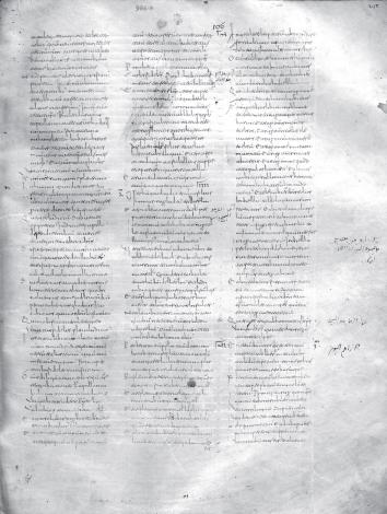 حواشي عربية قديمة على نسخة من الإنجيل