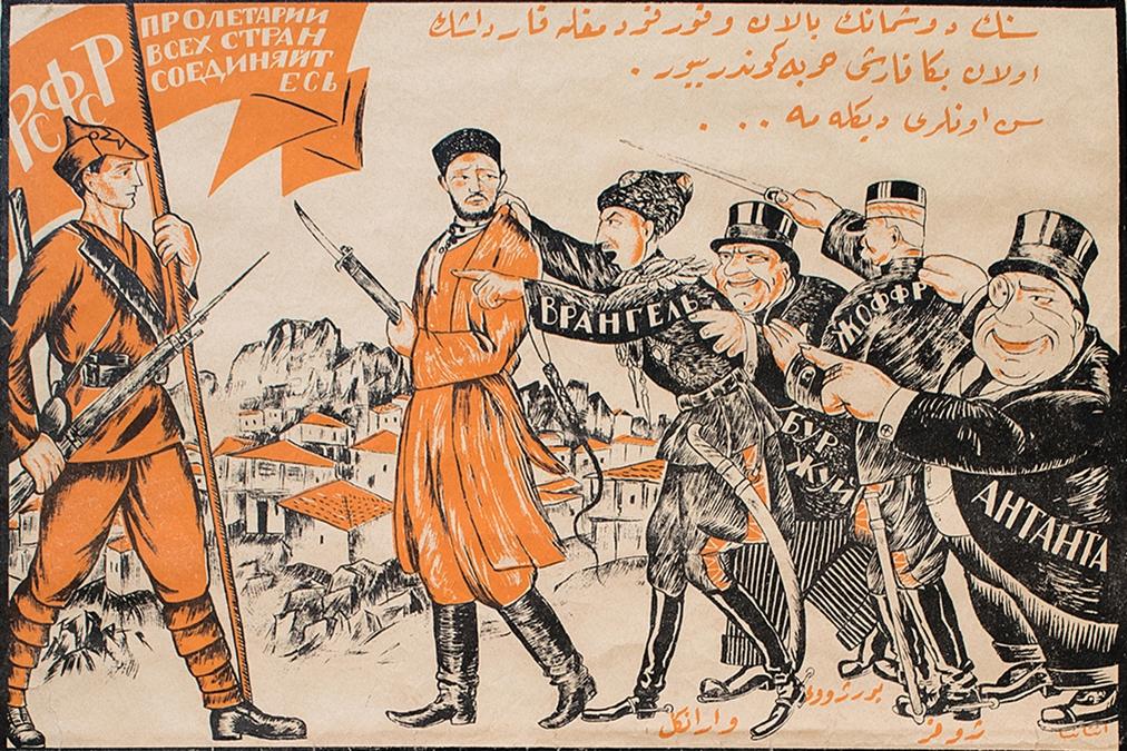 ملصق دعائي سوفييتي يُظهر (أعداء الوطن)، وهم يحاولون تأليب فردٍ مُسلم ضد جندي من الجيش الأحمر